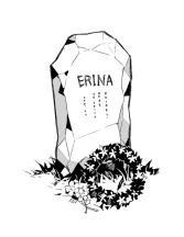 erina_gravestone